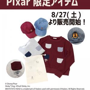 PIXAR原宿WEB