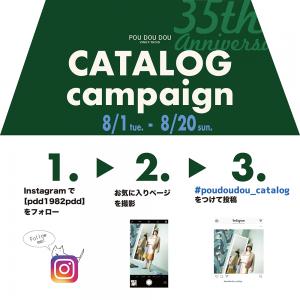 1708catalog#-2