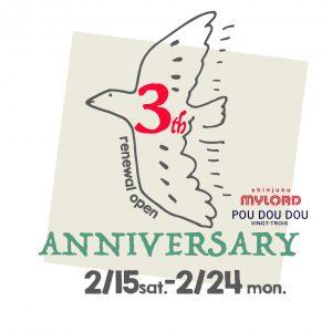 2002 miro-do