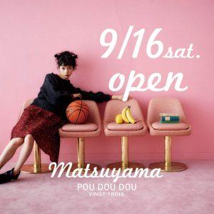 1709松山OPEN