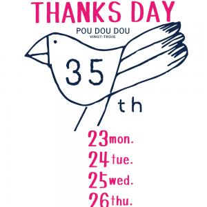 THANKSDAY-10
