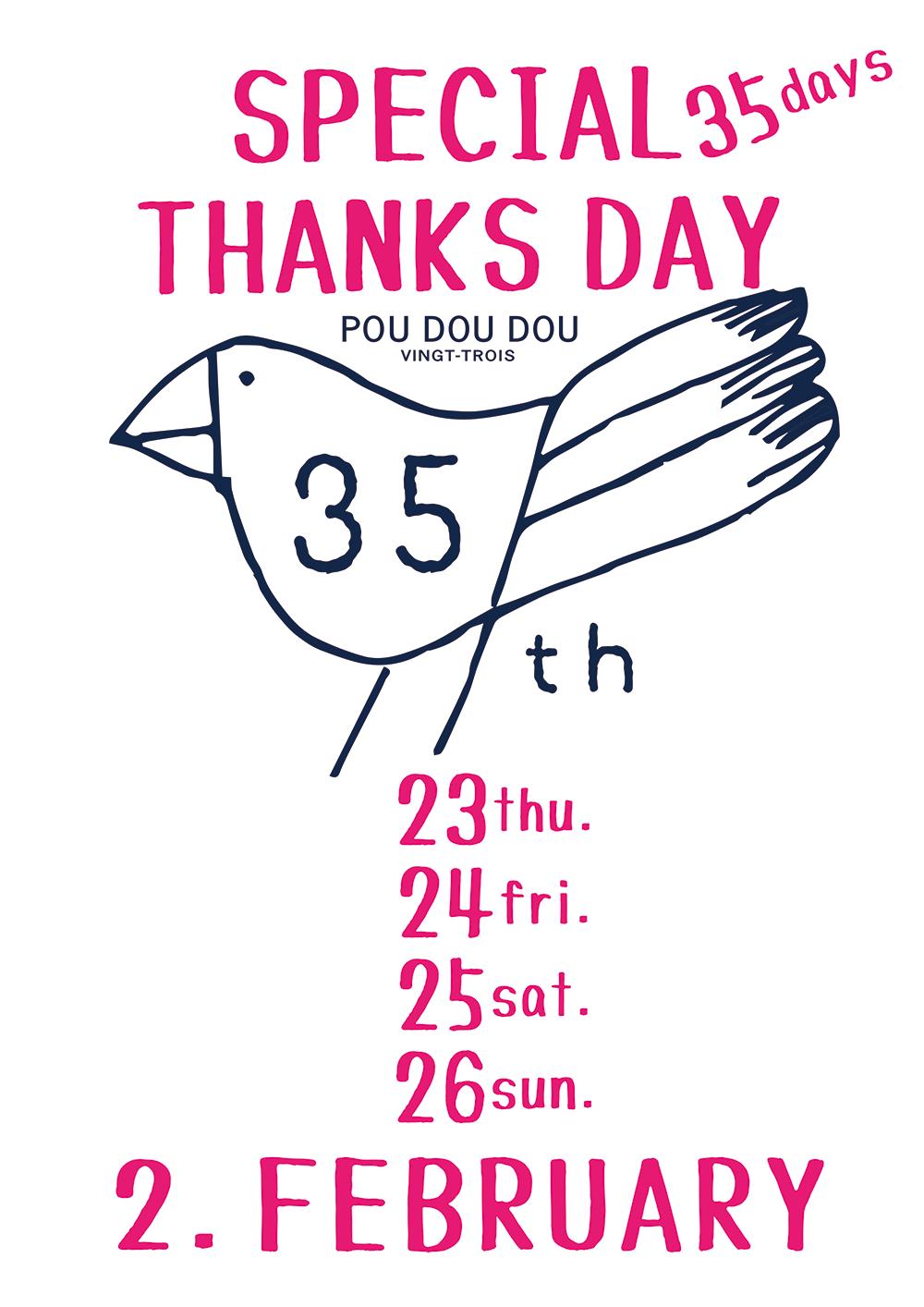 THANKSDAY-2