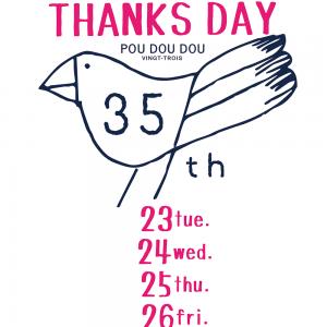 THANKSDAY-5