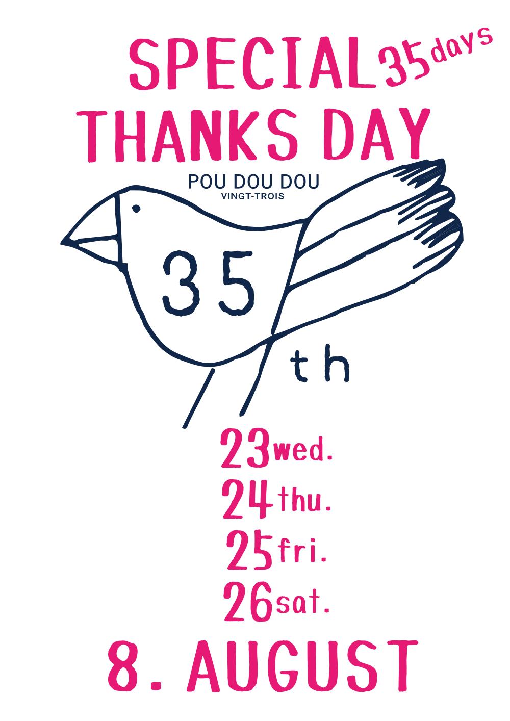 THANKSDAY-8