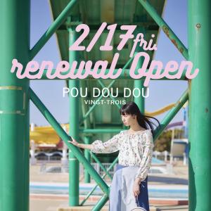 A0 [新宿renewal]